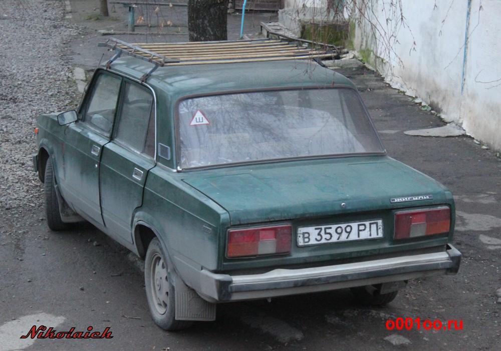 в3599рп