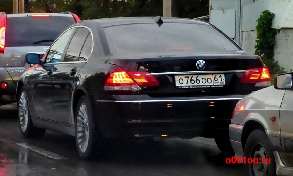 о766оо61