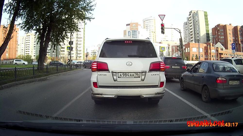 а984аа96