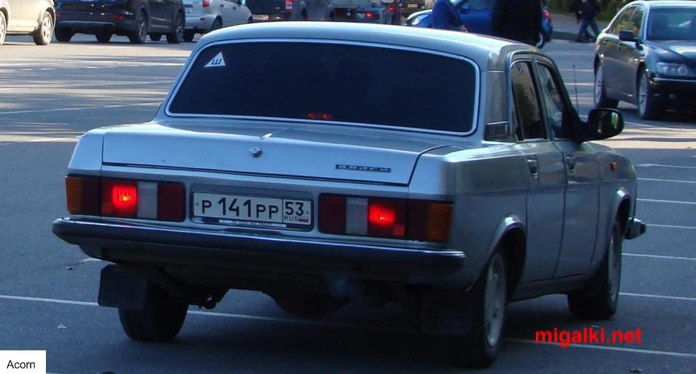 р141рр53