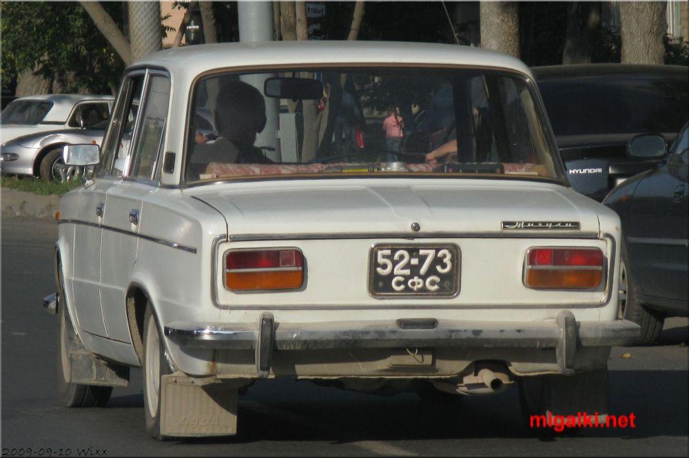 52-73сфс