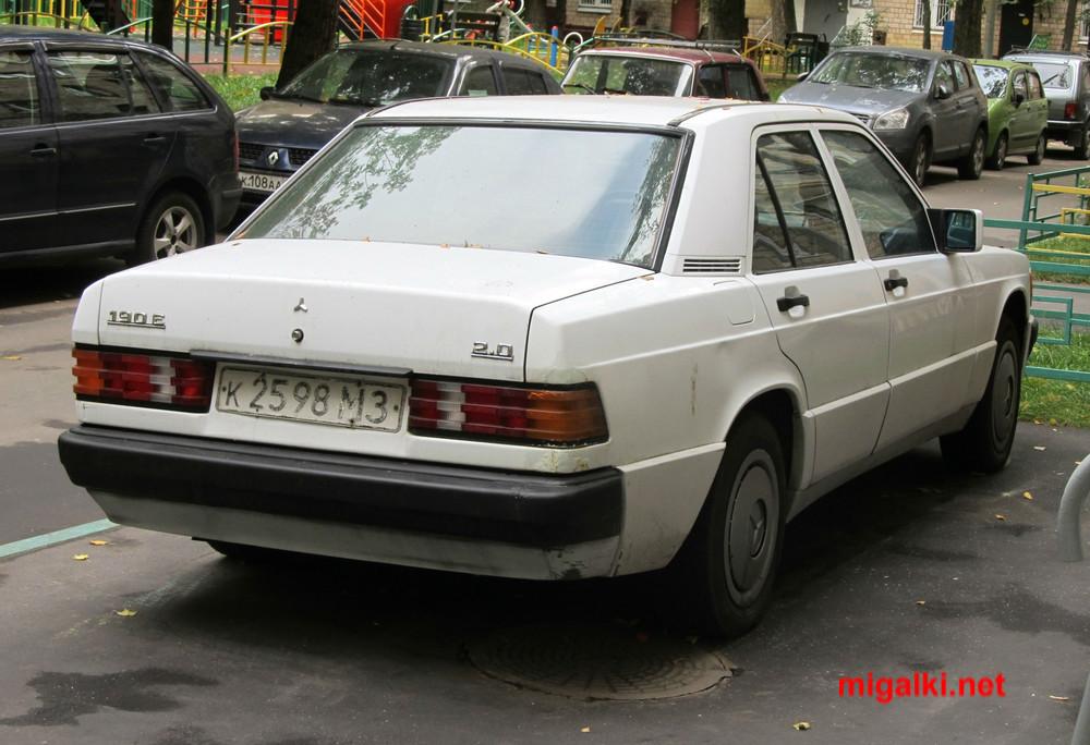 к2598МЗ