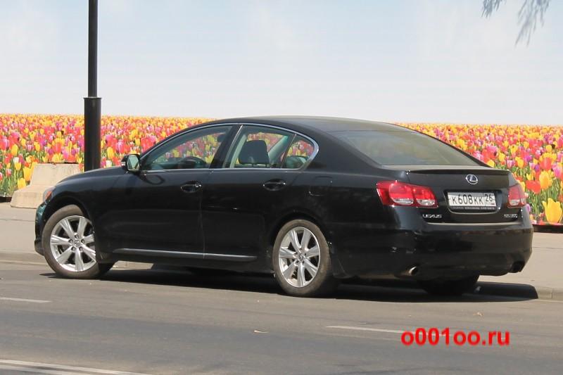 к608кк26