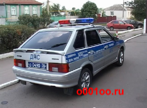 О049036