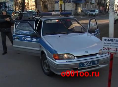 У050336