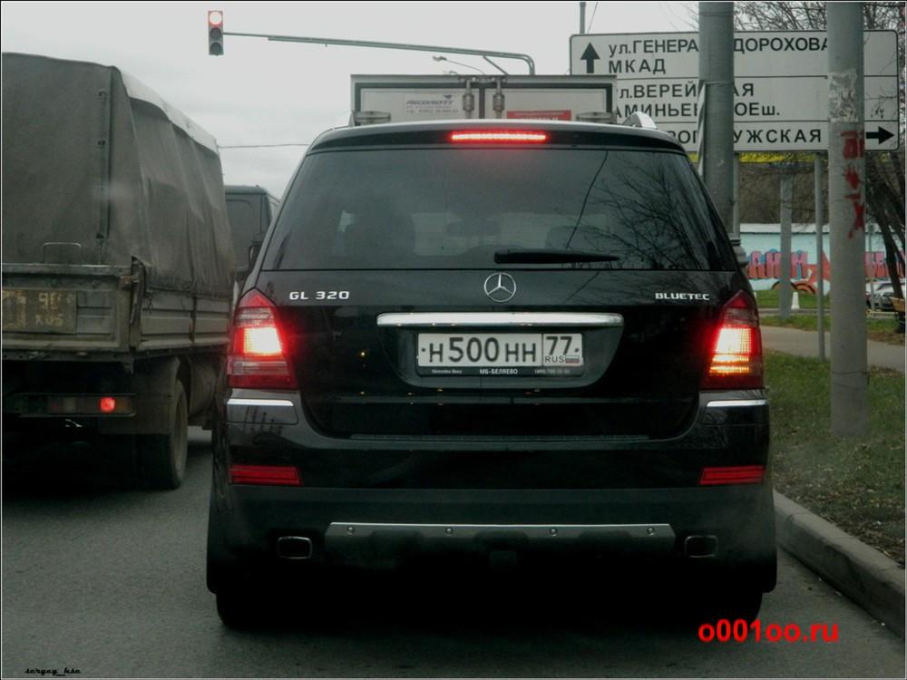 н500нн77