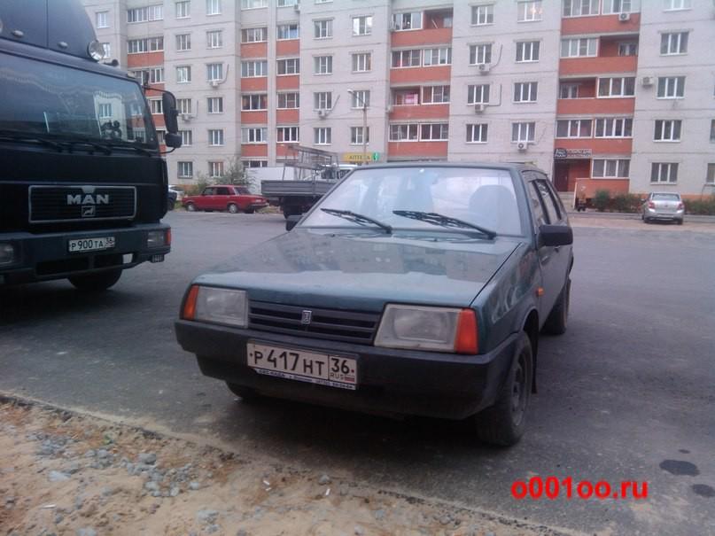 Р417НТ36