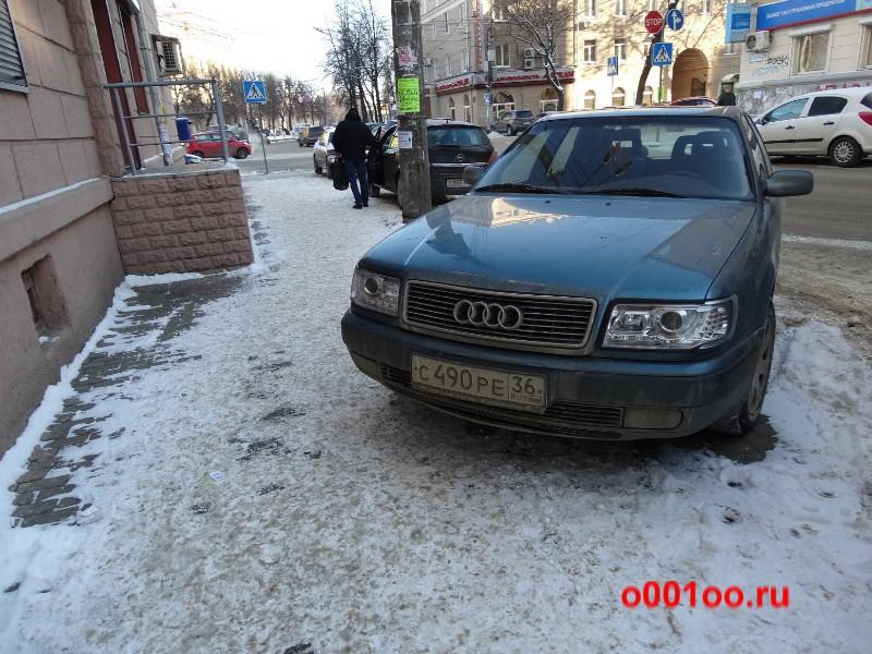С490РЕ36