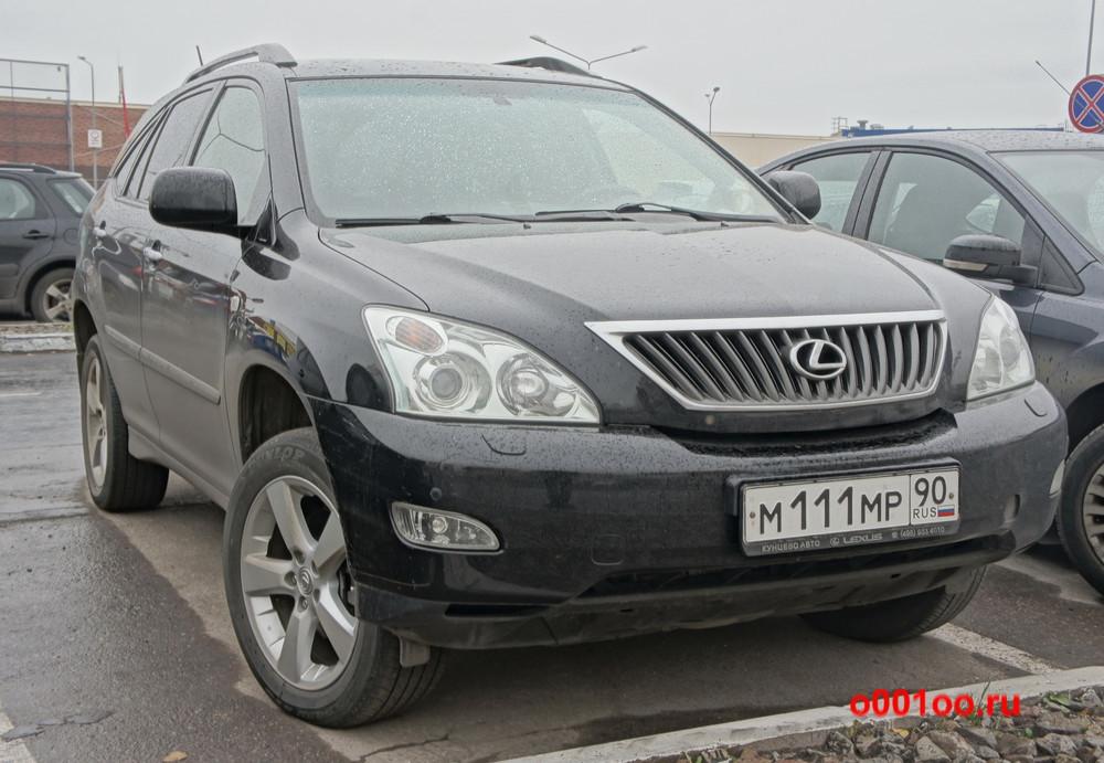 м111мр90