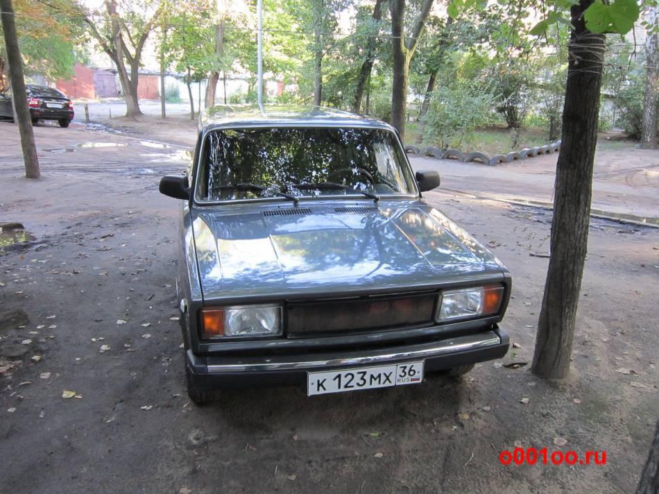 К123МХ36