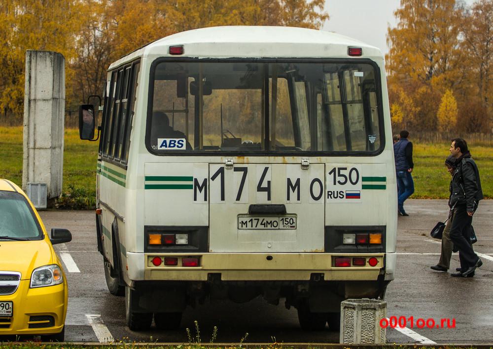 м174мо150