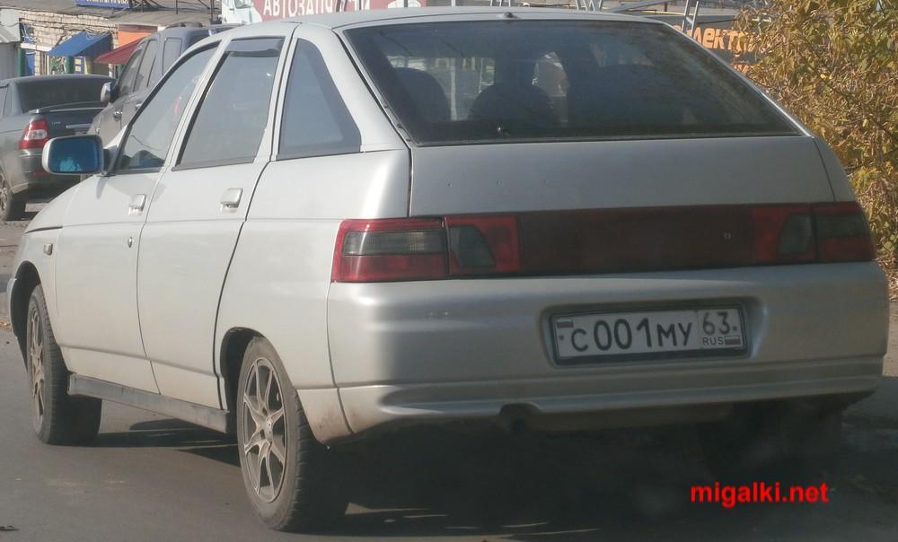 с001му63