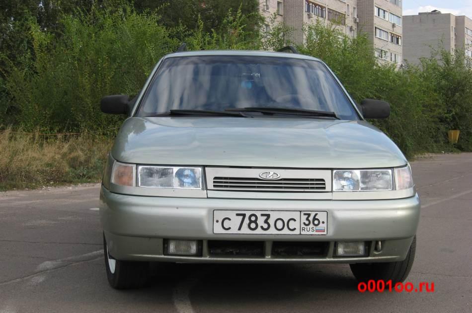 С783ОС36