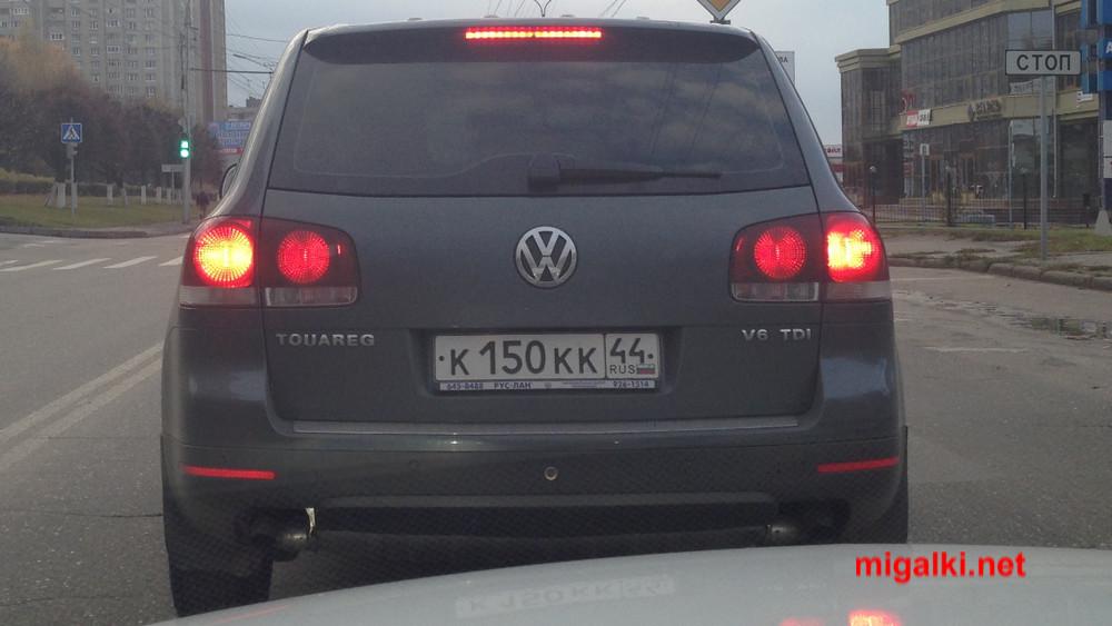 к150кк44