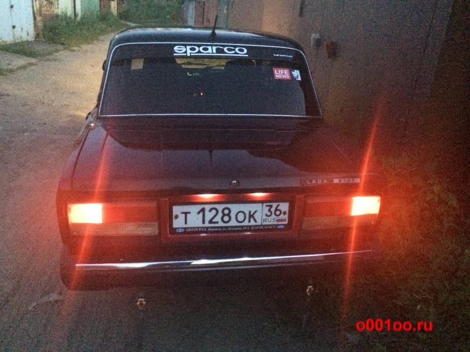 Т128ОК36