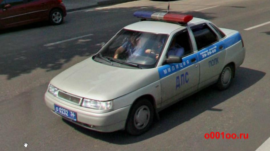 О023236