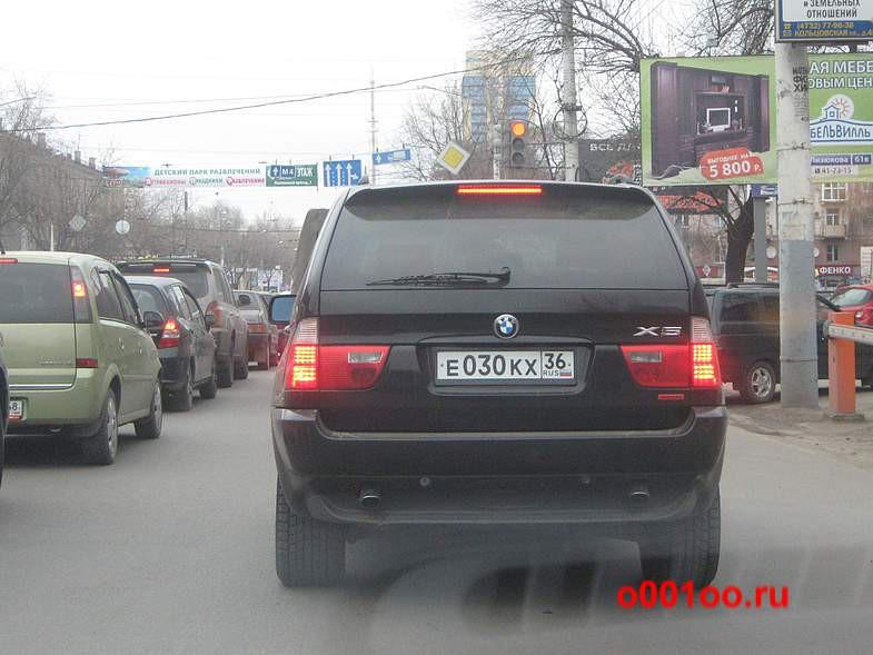 Е030КХ36