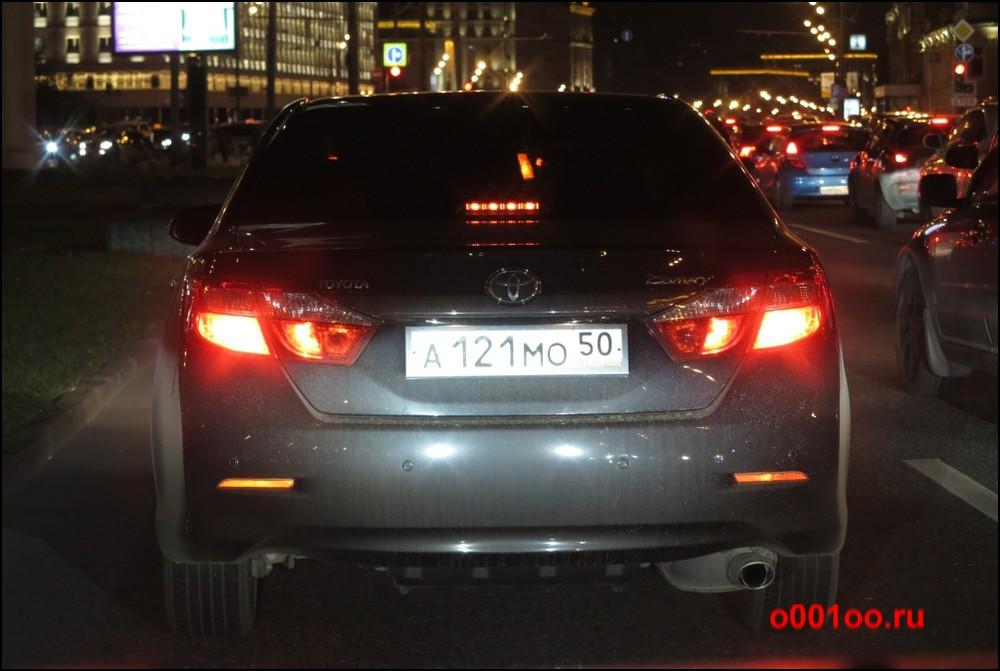 а121мо50