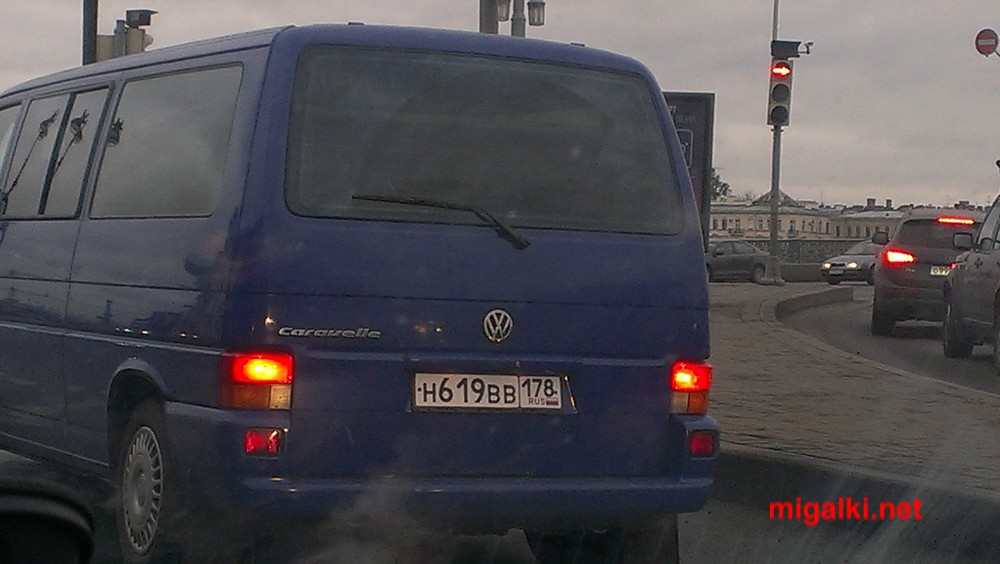 н619вв178