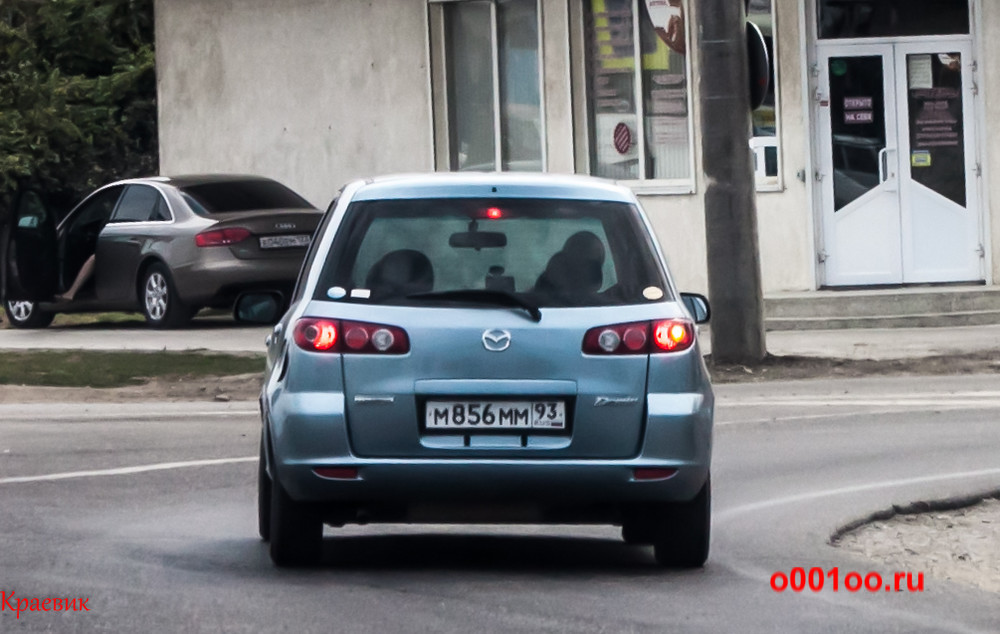 м856мм93