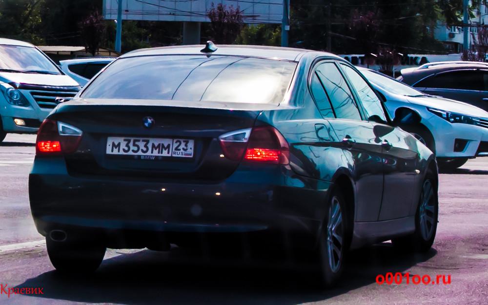 м353мм23