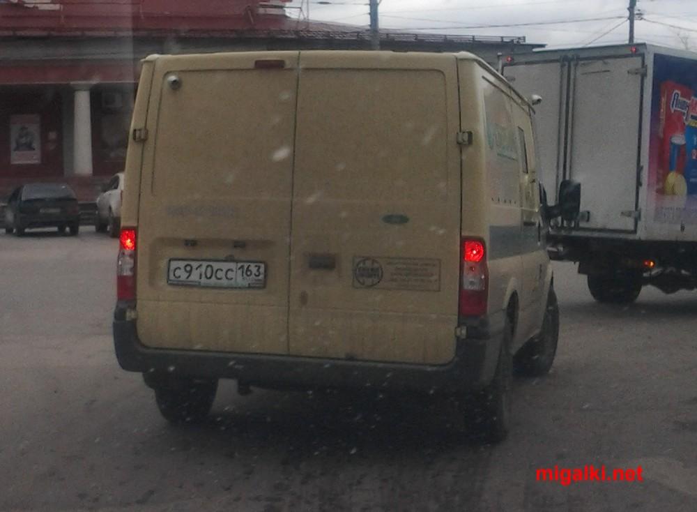 с910сс163