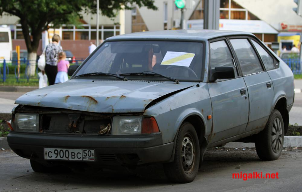 с900вс50