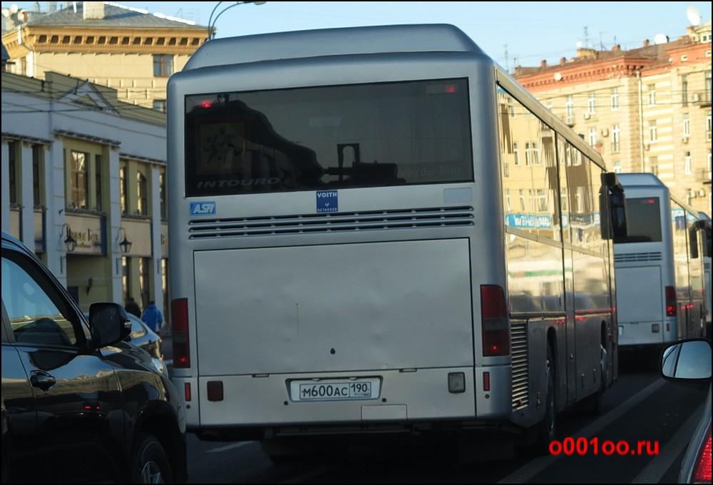м600ас190