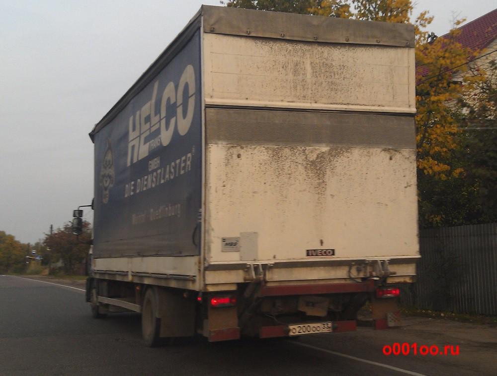 о200оо33