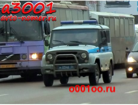 М034636