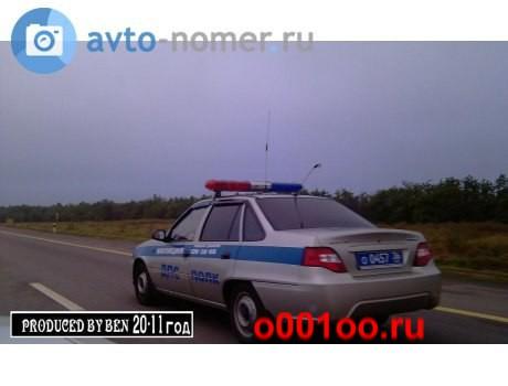 О045736