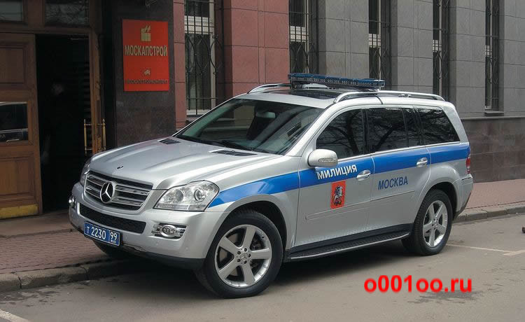 Т223099
