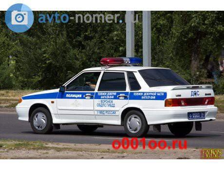 О050336