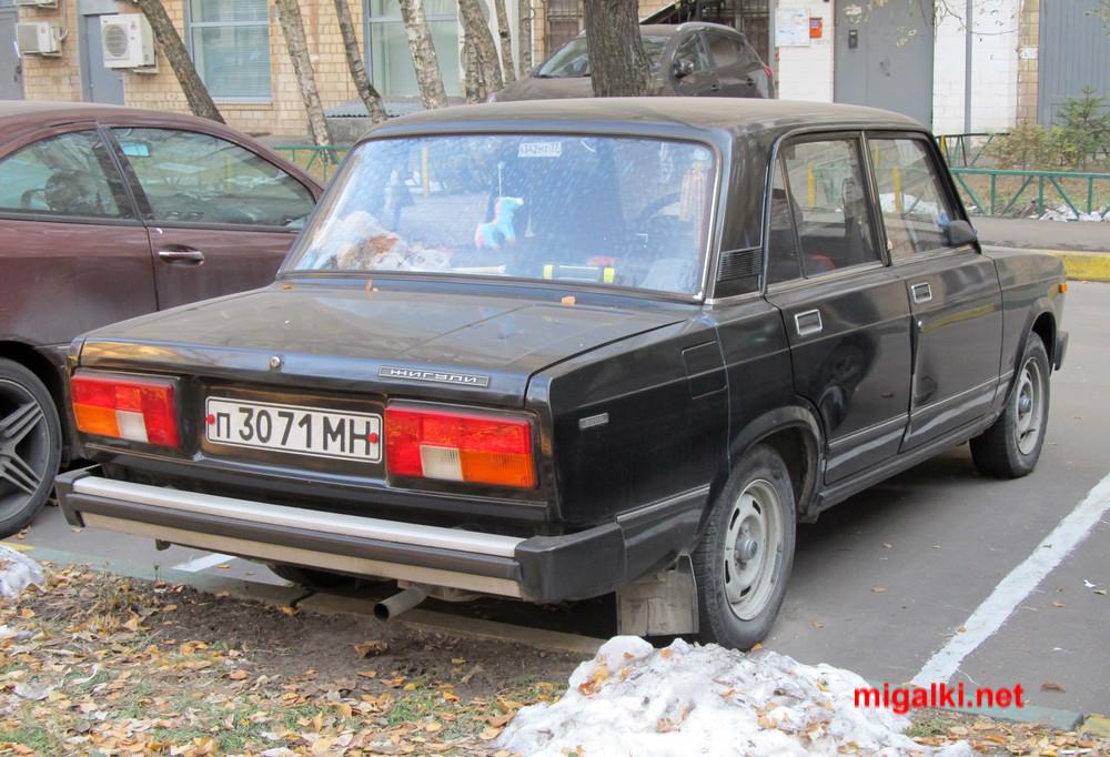 п3071МН