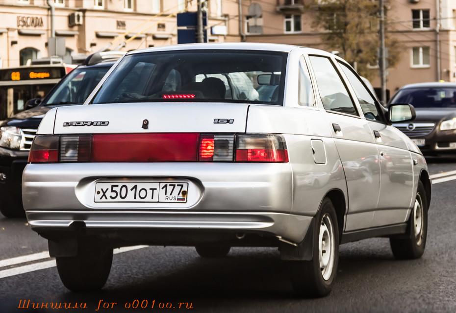 х501от177