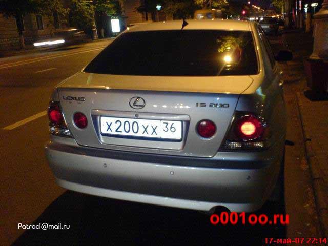 Х200ХХ36