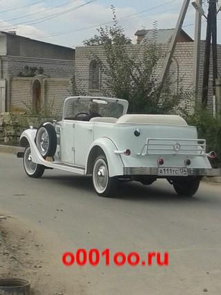 А111ТС134