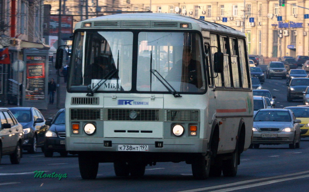 к738нт197