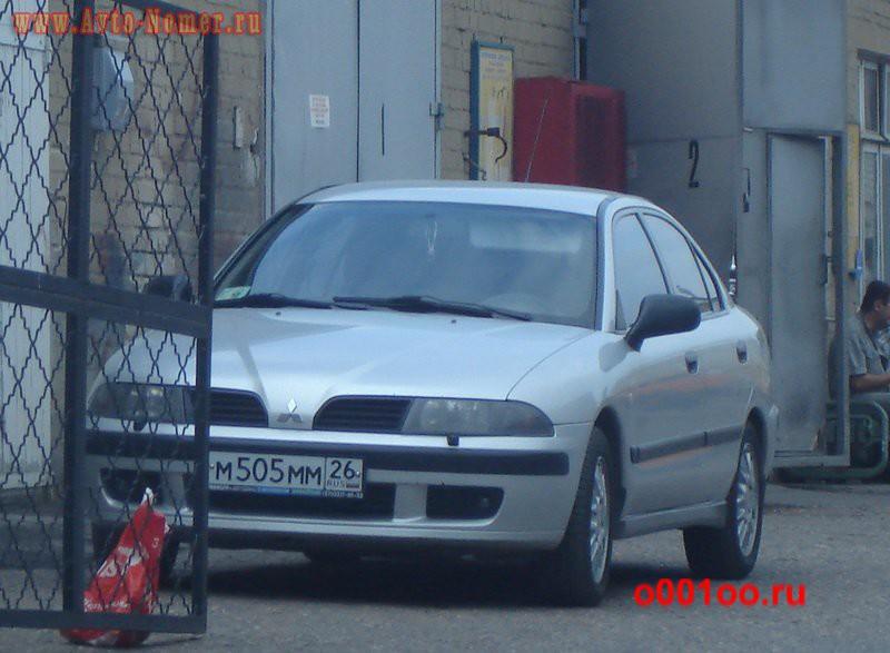 м505мм26