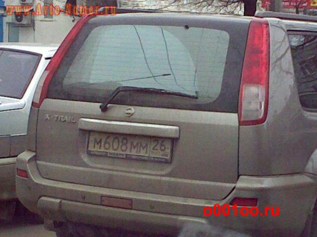 м608мм26