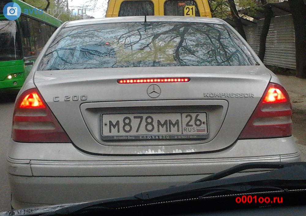 м878мм26