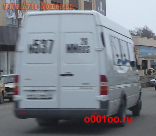 м537мм26