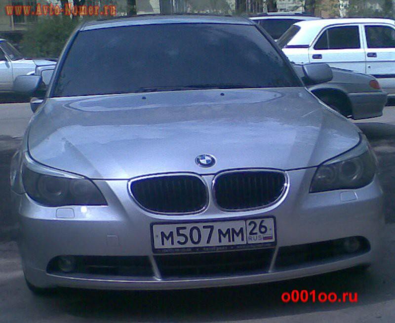 м507мм26