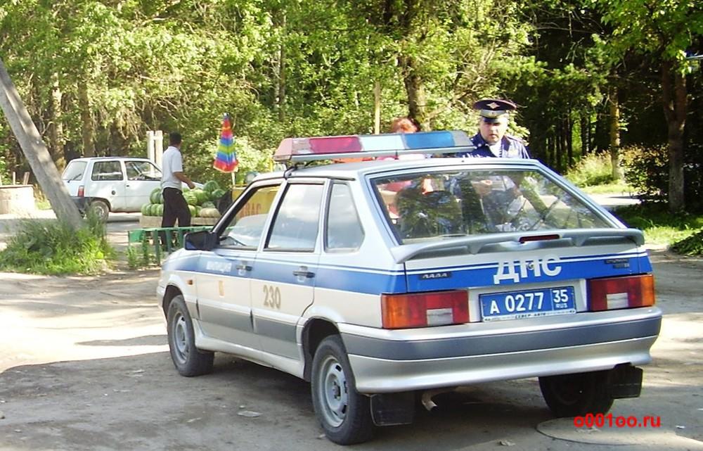 А027735