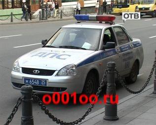 М654825
