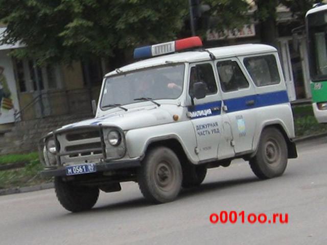 М056160