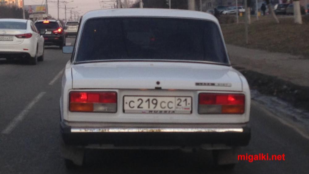 с219сс21